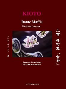 maffia-kioto